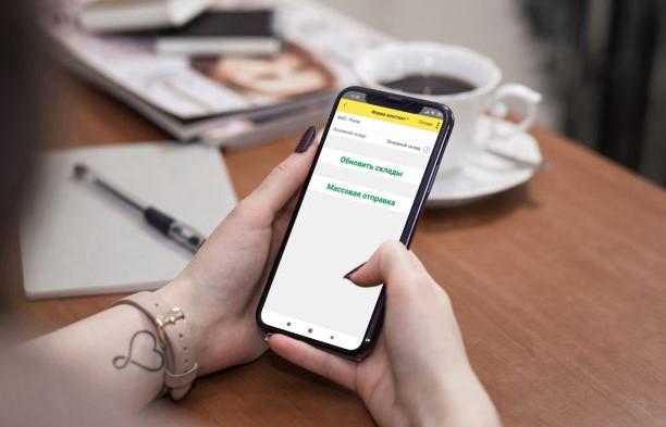 работа с базой 1с через мобильное приложение